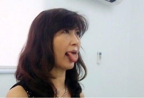 アンチエイジングは舌回しと唾液にあり