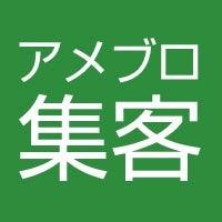 関西でも【アメブロ集客セミナー開催】